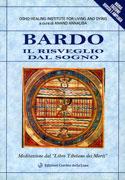 Bardo - Il Risveglio dal Sogno