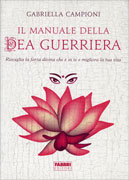 Il Manuale della Dea Guerriera